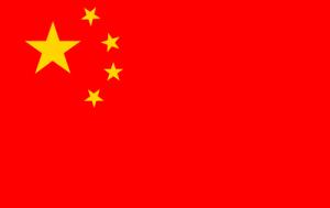 Chinese EB-5 Visas